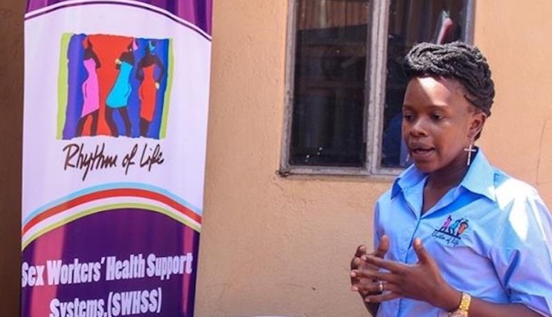 photo: Uganda Project   Global Health Promise